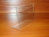 Ценникодержатель L-образный 90х60 мм, фото 2