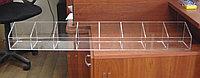 Короб на 8 ячеек без крышки