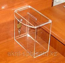 Ящик для пожертвований 200х103х200 Материал акрил 3мм прозрачное предусмотрено ушко для навесн
