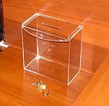 Ящик для пожертвований 200х103х200 Материал акрил 3мм прозрачное предусмотрено ушко для навесн, фото 4