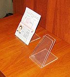 Подставка под паспорт 90х115х135 мм, фото 5