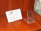 Подставка под паспорт 90х115х135 мм, фото 6