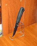 Подставка под ножи одинарная 50х123х125 мм, фото 2