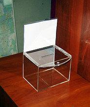 Ящик для пожертвований 200х150х150 300 с карманом