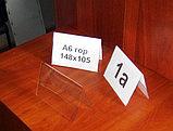 Подставка А6 горизонтальная двухсторонняя ПЭТ, фото 2