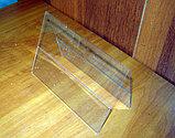 Подставка А6 горизонтальная двухсторонняя ПЭТ, фото 3