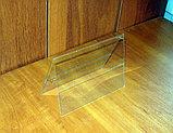 Подставка А6 горизонтальная двухсторонняя ПЭТ, фото 4