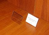 Ценникодержатель L-образный 70х50 мм, фото 2