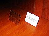 Ценникодержатель L-образный 70х50 мм, фото 5