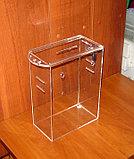 Ящик для пожертвований 215х120х300 с прорезями под ремень, фото 2
