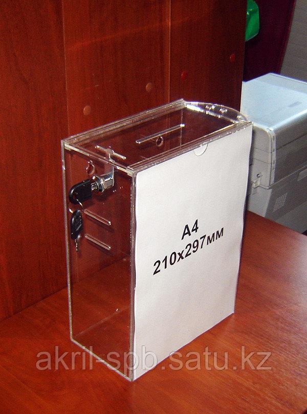 Ящик для пожертвований 215х120х300 с прорезями под ремень и карманом А4