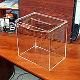 Ящик для анкет  300х200х300 из оргстекла 3 мм прозрачный, фото 4