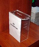 Ящик для анкет 215х120х300 с прорезями под ремень и карманом А4, фото 2