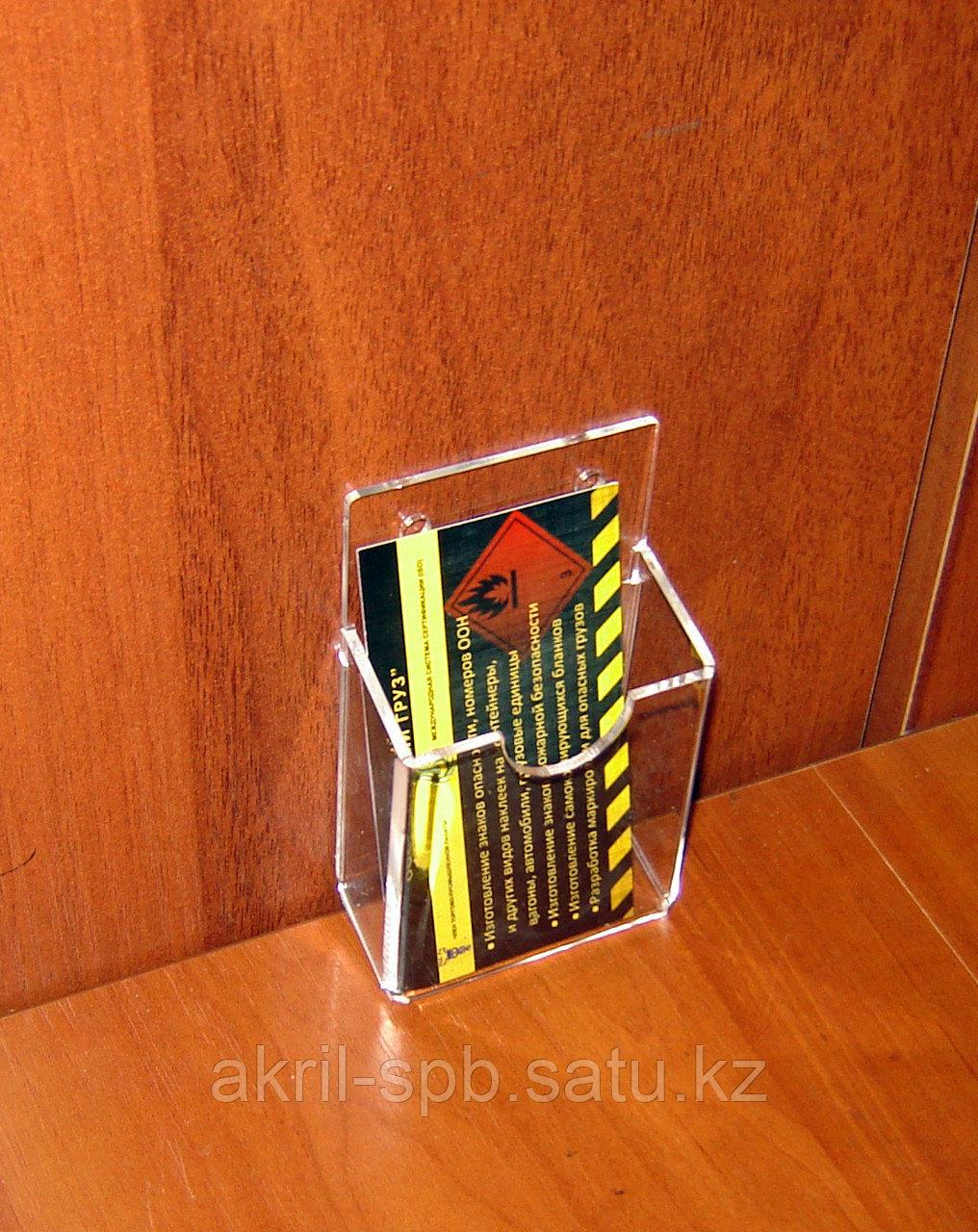 Карман под визитки верт 25мм