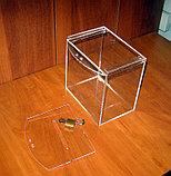 Ящик для пожертвований 150х103х150, фото 3