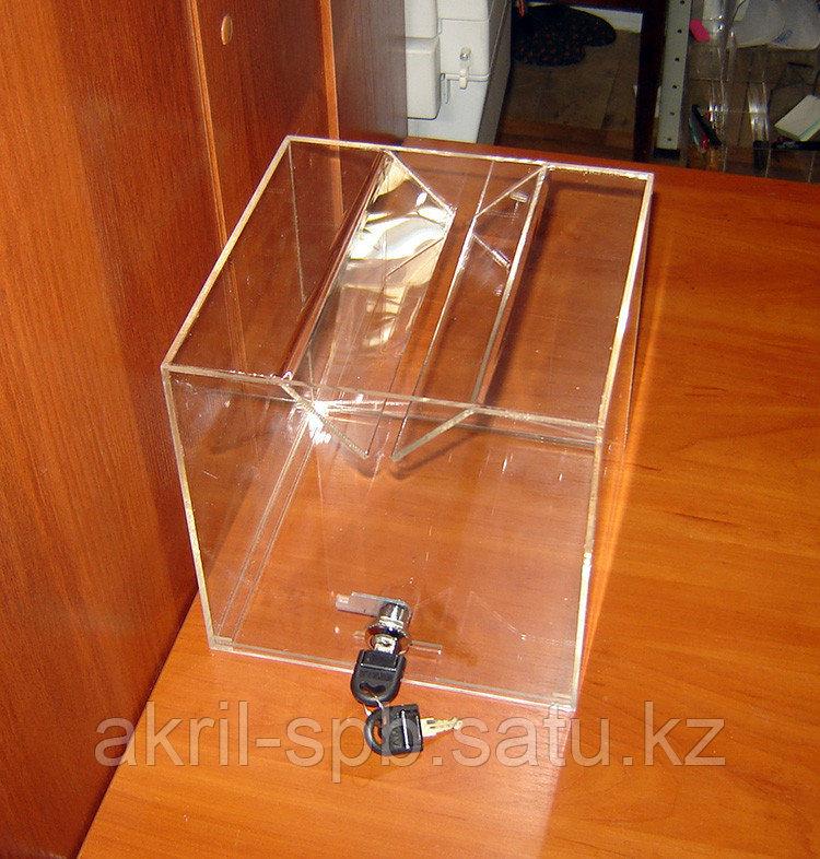 Ящик для пожертвований 200х200х200 широкая щель