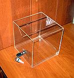 Ящик для пожертвований 200х200х200 широкая щель, фото 2