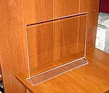 Менюхолдер тейбл тент А3 горизонтальный, фото 2