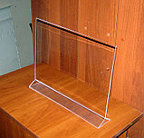 Менюхолдер тейбл тент А3 горизонтальный, фото 3