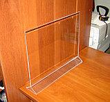 Менюхолдер тейбл тент А3 горизонтальный, фото 4