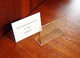 Ценникодержатель L-образный 100х70 мм, фото 2