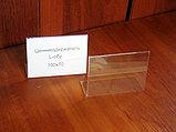 Ценникодержатель L-образный 100х70 мм, фото 3