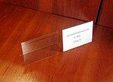 Ценникодержатель L-образный 100х70 мм, фото 4
