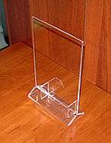 Менюхолдер тейбл тент А5 вертикальный с визитницей, фото 3
