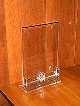 Менюхолдер тейбл тент А4 вертикальный с двумя визитницами