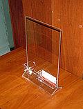 Менюхолдер тейбл тент А4 вертикальный с двумя визитницами, фото 2