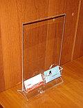 Менюхолдер тейбл тент А4 вертикальный с двумя визитницами, фото 5