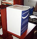 Урна для анкет 320х320х500 молочная, фото 4