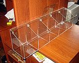 Диспенсер для мармеладов, орехов, снеков 5 ячеек 150х748х200, фото 4
