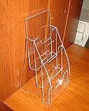 Подставка под буклеты А5 3-х ярусная вертикальная, фото 3