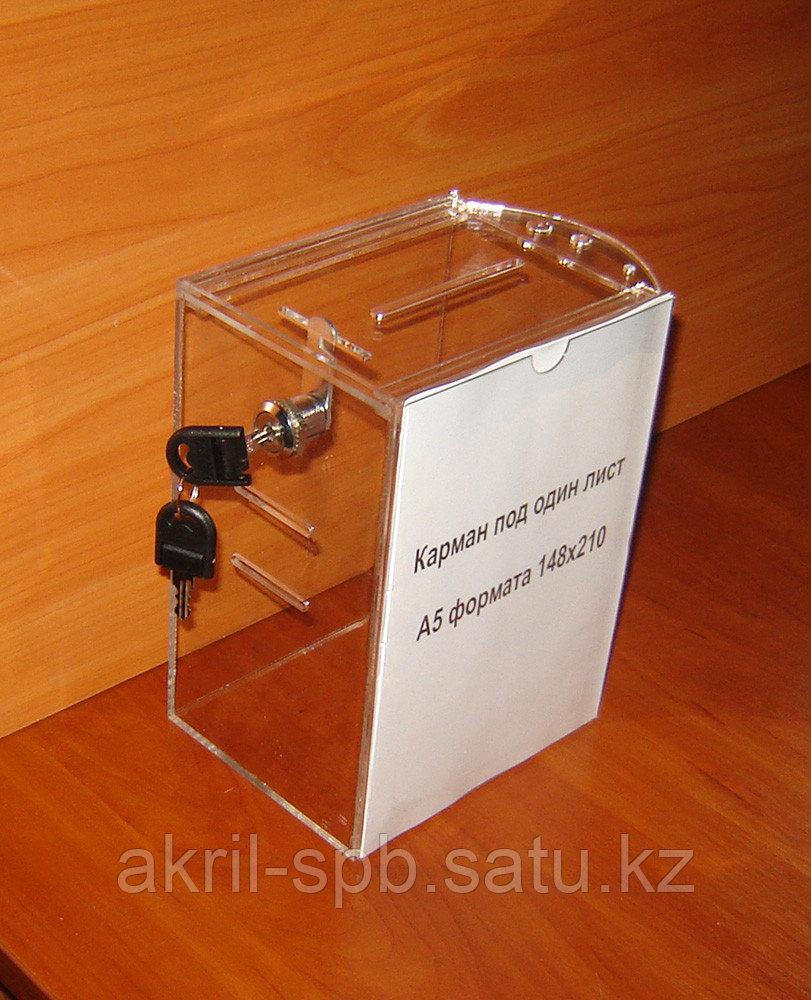 Ящик для пожертвований 152х120х212 с прорезями и карманом А5