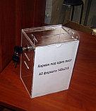 Ящик для пожертвований 152х120х212 с прорезями и карманом А5 , фото 3