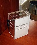 Ящик для пожертвований 152х120х212 с прорезями и карманом А5 , фото 4