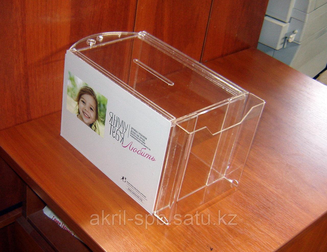 Ящик для пожертвований 215х150х150 с карманом и наклейкой