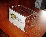 Ящик для пожертвований 215х150х150 с карманом и наклейкой, фото 2