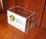 Ящик для пожертвований 215х150х150 с карманом и наклейкой, фото 4