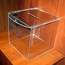 Ящик с замком под букет невесты 300х300х300