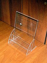 Менюхолдер А5 L-обр вертикальный с 2-мя карманами под визитки или буклеты