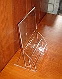 Менюхолдер А5 L-обр вертикальный с 2-мя карманами под визитки или буклеты, фото 3