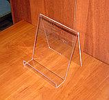 Подставка под сумки №2, фото 2