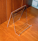 Подставка под сумки №2, фото 3