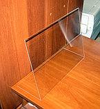 Менюхолдер, тейбл тент А3 L-обр горизонтальный, фото 2