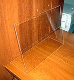 Менюхолдер, тейбл тент А3 L-обр горизонтальный, фото 4