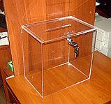 Ящик для анкет 300х200х300 врезной замок, фото 2