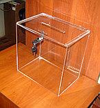 Ящик для анкет 300х200х300 врезной замок, фото 3