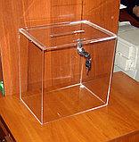 Ящик для анкет 300х200х300 врезной замок, фото 4